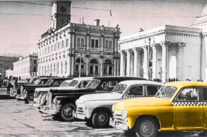 Такси Москвы