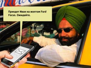 Водители Get Taxi